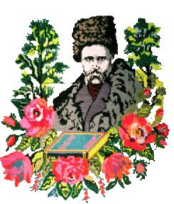 Картинки по запросу конкурс Шевченка