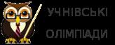 olimpiadu